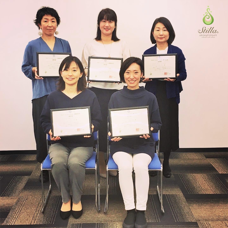 NARDアロマ・インストラクター資格認定校<認定証授与式>に参加しました